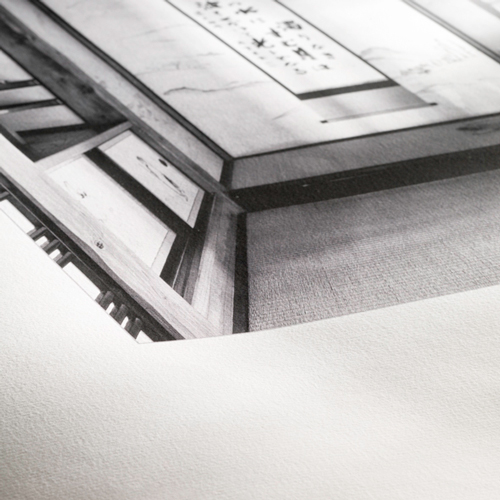 Papier Hahnemuehle - la cadre nomade